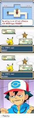 Pokemon Type Meme - 25 best memes about water type pokemon water type pokemon memes
