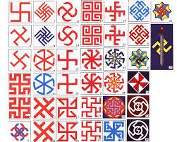 Ukrainian Flag Emoji History And Meaning Of Slavic Swastika U2013 Kolovrat U2013 Slavorum