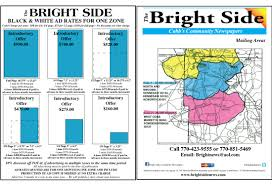 Mail Map Bright Side Newspapers Advertising Rates Print Advertising Map