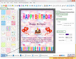card software drpu birthday card designer software design printable customized