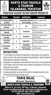 travel and tourism jobs images North star travel agency islamabad jobs 2015 february accountant jpg