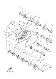 2013 yamaha grizzly 300 yfm30gdr transmission parts best oem