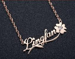 Rose Gold Name Necklace 18k Rose Gold Name Necklace Sterling Silver Clover Style Birthday