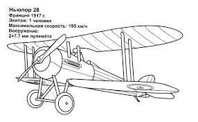 planes helicopters rockets coloring pages 8 planes helicopters