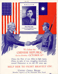 China Flag Ww2 We Salute The Chinese Republic On Her Birthday October 10th