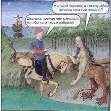43 Best Funny Images On - 43 best funny middle ages images on pinterest middle ages