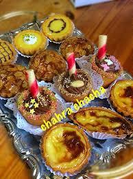 cuisine de chahrazed tarte au citron tarte au flan les délices de chahrazed
