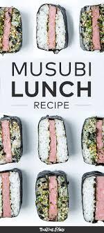 cuisiner sushi spam gets its due recette japonaise japonais et cuisiner