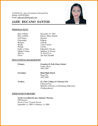 simple curriculum vitae for student live homework help san diego unified district curriculum