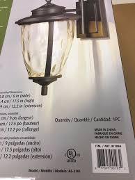 altair lighting energy saving outdoor led lantern al 2161 open box
