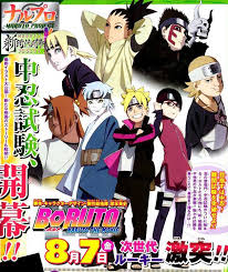 film boruto vostfr telecharger le film anime boruto naruto the movie en trailer vostfr