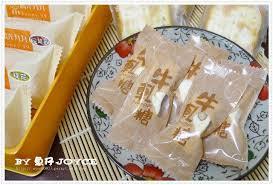 fa軋des cuisine 宅配 陽光九九幸福好味道 好食的土鳳梨酥 牛軋糖 牛軋餅通通一網打盡