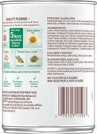 nutro limited ingredient diet grain free lamb u0026 potato