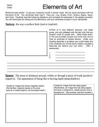 elements of art worksheets elements and principles of art