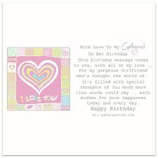 free birthday cards for girlfriend on facebook cute card with love