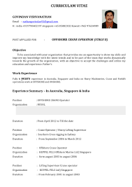 Sample Resume For Forklift Operator by Crane Operator Resume Objective Virtren Com