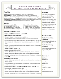 Examples Of Medical Resumes Medical Transcriptionist Resume Resume For Your Job Application