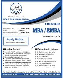brac university mba admission circular 2017 eduresultbd com