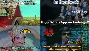 The Newest Memes - crush one side lovers latest memes gethu cinema