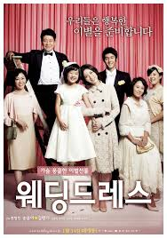 wedding dress eng sub subtitle wedding dress korean
