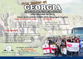 Georgia travel packages images Darwish holidays on twitter quot georgia tour for inquiries call jpg
