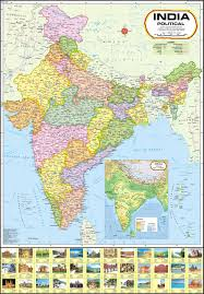 Delhi India Map by Buy India Map Political 70 X 100 Cm Book Online At Low Prices