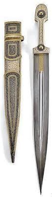 kinjal caucasus circa 1800 blade with gilt inscription