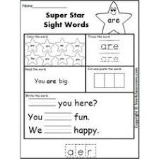 reading printables high frequency words for year 1 and 2