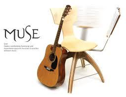ergonomic guitar practice chair guitar inspired home