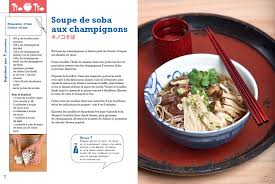cuisine japonaise recette facile cuisine japonaise le grand livre laure kié