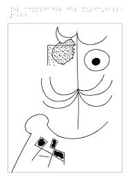 imagenes magicas en movimiento pdf guía didáctica