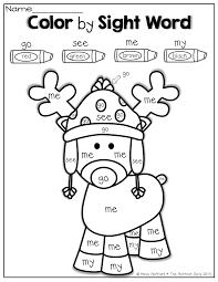 december no prep packet kindergarten kindergarten rounding