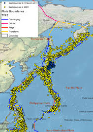 Earthquake Map Usgs Esri Arcwatch April 2011 Understanding Japan U0027s Earthquakes From