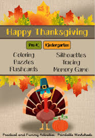 thanksgiving special for pre k and educational worksheets