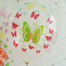 butterfly balloons compare prices on butterfly balloons online shopping buy