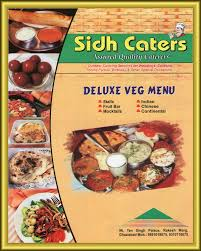 gold sidh caterers