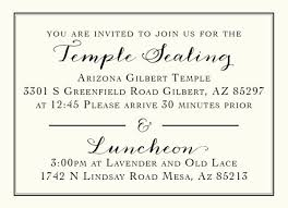 lds wedding invitations lds temple sealing invitation wording 28 images formal lds