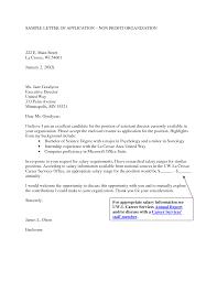 sample cover letter for funding application gallery letter