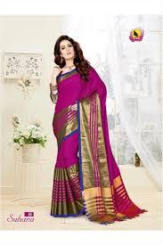 Buy Violet Embroidered Art Silk Buy Suhana Ashika Designer Partywear Art Silk Saree Online From