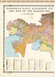 Ussr Map Title In Russian Soil Map Of The Kazakh Ssr Ussr West Part