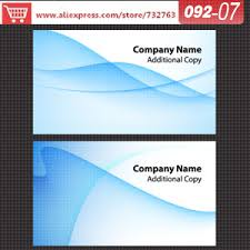 Professional Business Card Printing 0092 07 Business Card Template For White Cardstock Paper