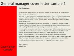 are cover letters necessary 3 general manager cover letter
