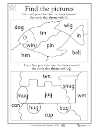 kindergarten reading and writing worksheets free worksheets
