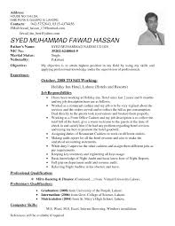 Hotel Resume Format Most Effective Resume Format The Most Effective Resume Formats