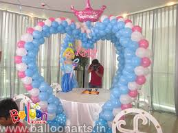 balloon arrangements for birthday birthday party balloon decoration ahmedabad gujarat