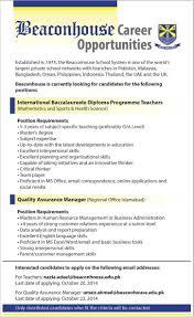 Quality Assurance Manager Resume Sample Siebel Consultant Sample Resume