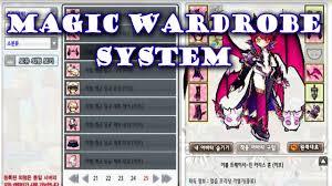 Wardrobe Systems Elsword Kr Magicial Wardrobe System Youtube