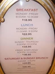 Buffet Wynn Price by Wynn Las Vegas Buffet Price Coupon Best Ideas About Las Vegas