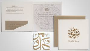 charming arabic wedding invitation cards 62 in disney princess