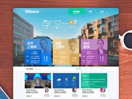 design online education online education web design by ziv zhang dribbble